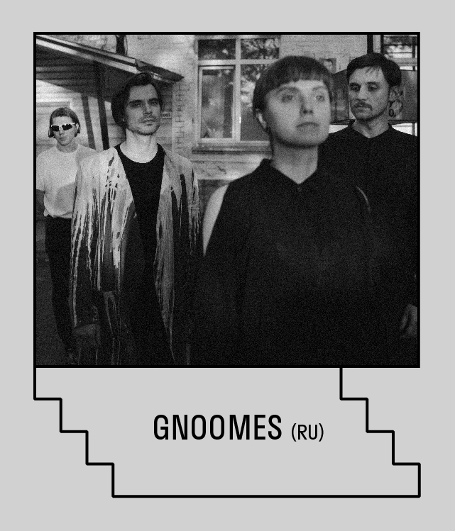 GNOOMES (Russia)