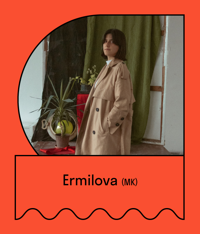 Ermilova (North Macedonia)